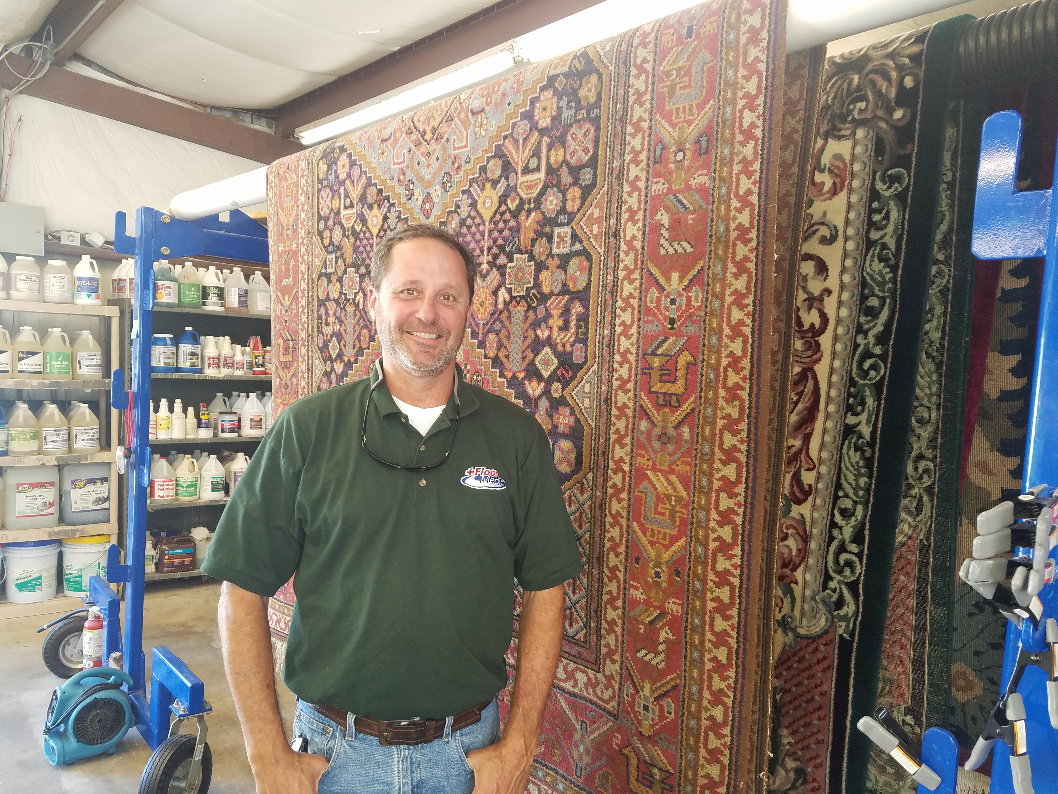 rug facility